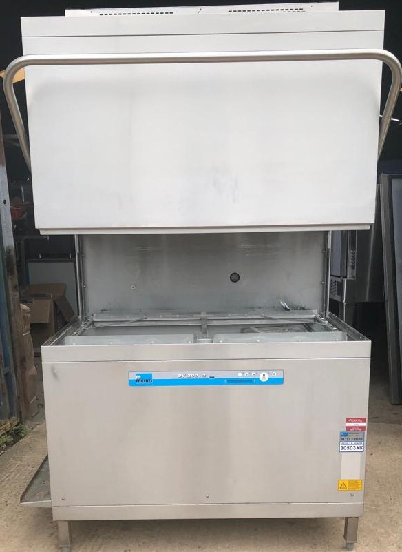 MEIKO DV200 2 Double Pass Through Dish Washer with Steam Extraction