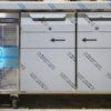 Electrolux 2 Door Bench Freezer