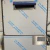Electrolux UC DW 1